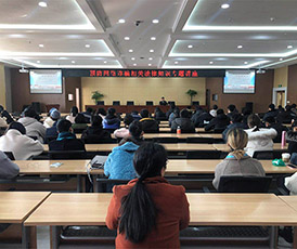 20190121 Xinmu Institute Party Branch: Wang Hao lawyer was invited to conduct a lecture on preventing...