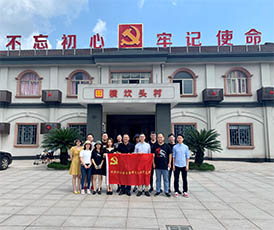 20190706 Xinmu Institute Party Branch: Celebrating the 98th Anniversary of the Founding of the